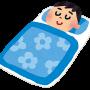 【※ストップ※】睡眠中の口呼吸の治し方はこちら!