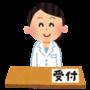 【※ストップ】口呼吸の治療は何科の病院に相談すればいいの?