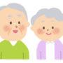 【※注意!】高齢者の口呼吸の原因とは?…